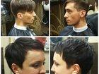 Свежее фото  парикмахерские услуги 33864087 в Долгопрудном