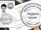 Изображение в   Если Вам необходимо оформить личную медицинскую в Москве 0