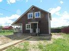 Просмотреть фото Загородные дома готовые дома под ключ недорого для постоянного проживания 33931992 в Москве