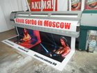 Фото в   Полиграфия. Широкоформатная интерьерная печать в Москве 200
