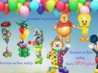 Новое фото  Украшение воздушными шарами в Санкт-Петербурге и ЛО, 33973826 в Санкт-Петербурге