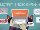 Изображение в   Гарантированно увеличьте продажи уже через в Москве 0