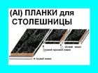 Изображение в Развлечения и досуг Организация праздников ООО МАЕРСС - стройматериалы с доставкой по в Москве 150