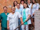 Фото в   Медицинская клиника «Панацея» в Домодедово в Москве 0