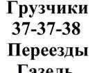 Изображение в   наша компания оказывает огромный спектр услуг в Калининграде 200