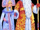 Уникальное фотографию Организация праздников Студенческий проект Подари сказку детям 34044149 в Москве