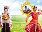 Фотография в   Оптовые поставки товаров из Индии (одежда, в Москве 1