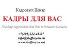 Новое фотографию Услуги няни Услуги няни 34067148 в Москве