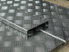 Увидеть фото Отделочные материалы Рифленый алюминиевый лист «Квинтет», 34153016 в Москве