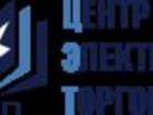 Фото в   Яндекс. Директ от профессионалов с 11-летним в Чебоксарах 30000