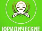 Фото в   Компания решает полный спектр вопросов, связанных в Красноярске 3000