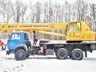 Фото в Авто Спецтехника Галичанин КС-55713-1В с гуськом  Год выпуска в Москве 4050000