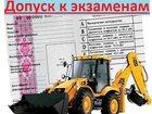 Фотография в   Предлагаем обучиться в нашей компании вождению в Санкт-Петербурге 120000