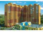 Фотография в Продажа квартир Квартиры в новостройках Продается 1-комнатная квартира от застройщика в Москве 2430000