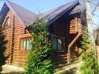 Увидеть foto  Дом в лесу, Зеленоград, 34300835 в Зеленограде