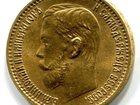 Фото в   Купим золотые и серебряные монеты  Царской в Москве 0