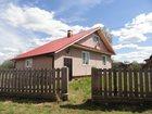 Новое изображение Загородные дома Новый дом из бруса, в тихой деревне, на берегу Волги, 230 км от МКАД 34411031 в Москве