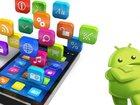 Изображение в   Компания Союз разрабатывает мобильные приложения в Москве 35000