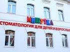 Фото в   Любые рекламные конструкции и вывески из в Костроме 0