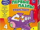 Увидеть foto  Детские игры для развития интилекта, 34459083 в Москве