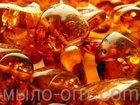 Увидеть изображение Косметика Янтарная кислота купить 34459198 в Киеве