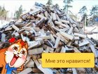 Изображение в   Доставка дров. Дрова колотые берёзовые. Размер в Москве 1500