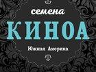 Фото в   Благодаря своим огромным питательным ценностям в Москве 180