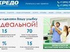 Фотография в Строительство и ремонт Строительство домов Каждый человек со страхом посещает стоматологическую в Москве 0