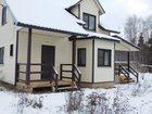 Фото в Загородная недвижимость Загородные дома Городня . Дом 140 м кв , при лесном участке в Москве 2700000