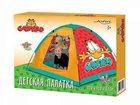 Скачать бесплатно фото  Детская палатка Гарфилд John от 8 мес до 6 лет 34564423 в Москве