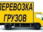 Фотография в   Нашей визитной карточкой является организация в Калининграде 200