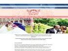 Увидеть фотографию  Студия свадебного стиля Li Brides окажет услуги свадебного стилиста в Москве, 34601434 в Москве