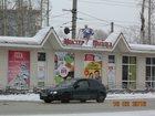 Уникальное изображение Коммерческая недвижимость Сдам помещение общественного питания 34621363 в Томске