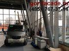 Фотография в Услуги компаний и частных лиц Разные услуги Компания ГОР-Фасад оказывает услуги по монтажу в Москве 30
