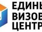 Фотография в   Оформление виз более чем в 60 стран мира, в Москве 0