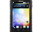 ���� �   �������� Discovery V5 Shockproof, ������ � ������ 7�100