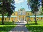 Фото в Недвижимость Продажа домов В окружении многолетних деревьев, в самом в Москве 0