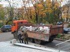Фото в   Вывезем строительный мусор (в мешках после в Самаре 0