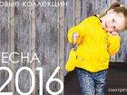 Смотреть фотографию  Новые коллекции ВЕСНА 2016 в интернет-магазине детской одежды Дочкам-сыночкам 34728499 в Канске