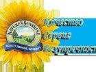 ����������� �   ������������� �������� Natures Sunshine � ������ 50�000