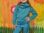 Скачать бесплатно изображение  Детские спортивные костюмы от производителя опт и розница 34805522 в Белгороде
