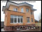 Уникальное фото Ремонт, отделка Строительство домов - дело профессионалов 34872236 в Москве