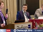 Фото в   Логистика в химической отрасли - собраны в Москве 0