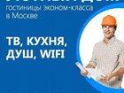 Фото в   Уютный Дом - это сеть уютных и недорогих в Москве 0