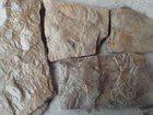 Скачать бесплатно изображение  Камень натуральный Дракон пластушка песчаник 35048764 в Москве