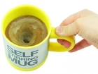 ���� �   ������-������� Self Stirring Mug ���� ������ � ������ 690