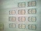 Скачать изображение Женская одежда продаю старые банкноты (1909,1905) 35063739 в Москве