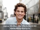 Скачать бесплатно foto Курсы, тренинги, семинары Курсы создания сайтов и SEO продвижения для предпринимателей Москва и онлайн, Курсы обучения созданию сайтов и SEO продвижению для предпринимателей, для бизнеса 35112726 в Москве