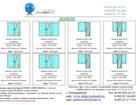 Увидеть изображение  Дешёвые пластиковые окна, алюминиевые конструкции, входные группы, 35149938 в Сургуте