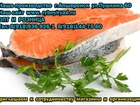 Смотреть фотографию  Рыбная продукция, икра, пресервы, крабы, креветки оптом, 35221142 в Симферополь